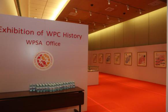 wpc2016 exposition 1